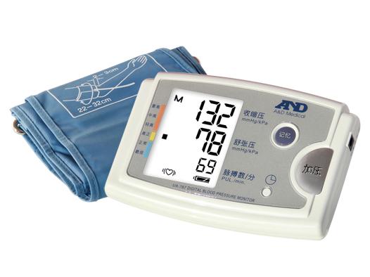 爱安德UA-787医用电子血压计