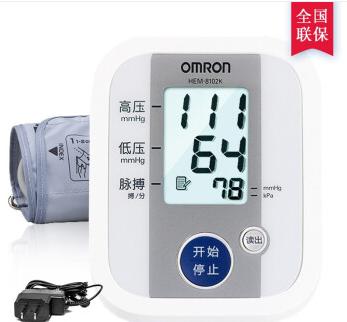 欧姆龙(OMRON)HEM-8102a电子血压计
