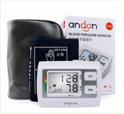 九安KD-558电子血压计