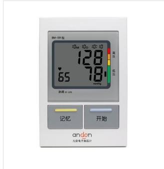 九安KD-091电子血压计