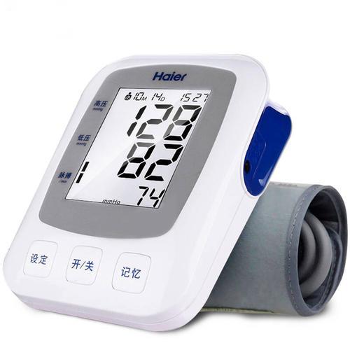 海尔U80SH臂式血压计