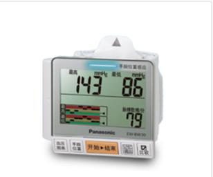 松下EW-BW50电子血压计