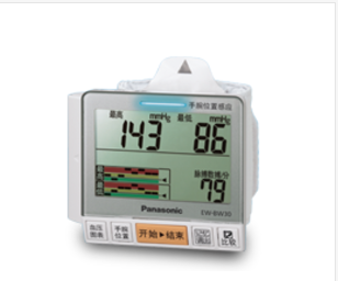 松下EW-BW30电子血压计