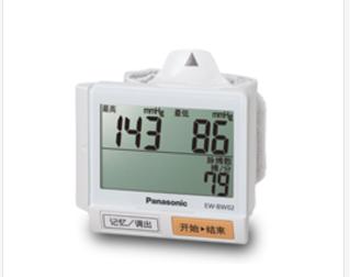 松下EW-BW02电子血压计