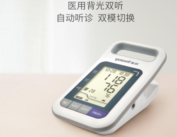 国产医用电子血压计YE910