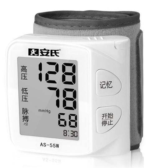 安氏AS-55W手腕式电子血压计