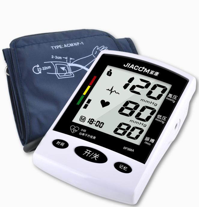家康BP386A手臂式全自动电子血压计