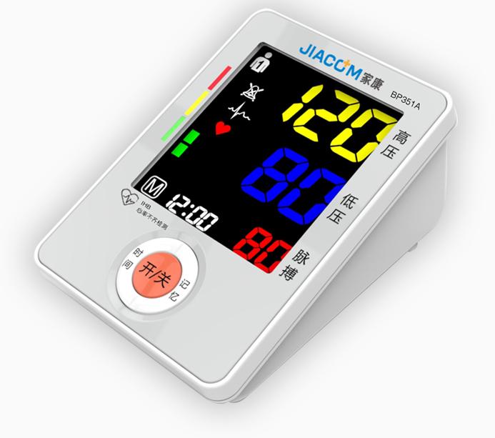 家康BP351A手臂式全自动电子血压计