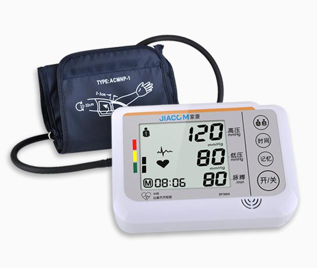 家康BP366A手臂式全自动电子血压计