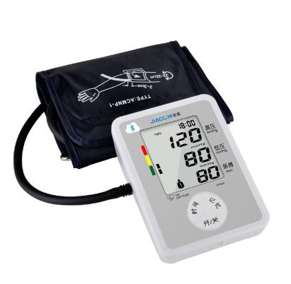 家康BP382A手臂式全自动电子血压计