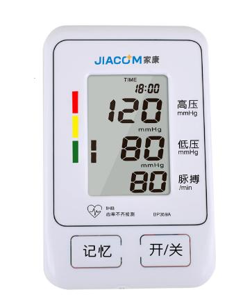 家康BP359A手臂式全自动电子血压计