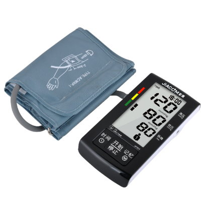 家康BP365A手臂式全自动电子血压计