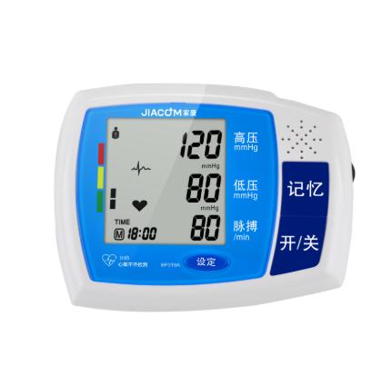 家康BP319A手臂式电子血压计