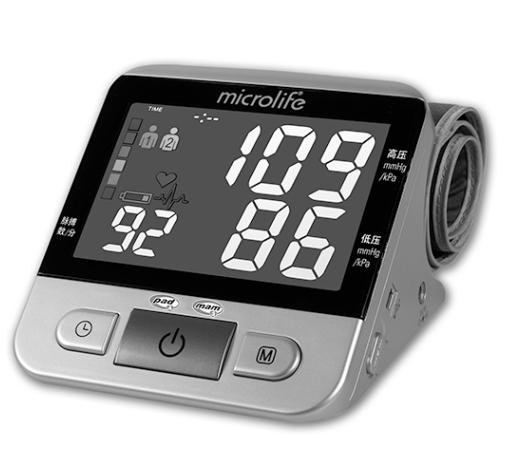 迈克大夫BP3NB1-1X全自动臂式电子血压计