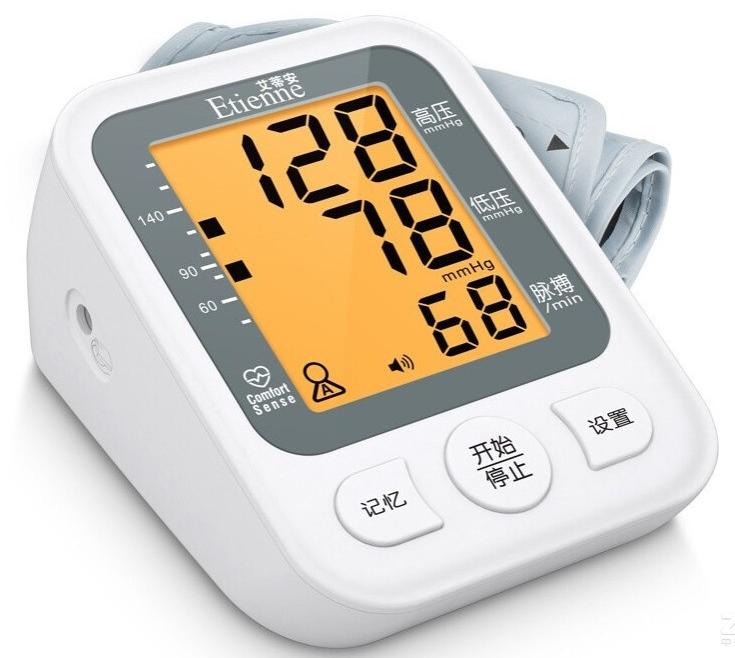 艾蒂安AS-35L上臂式电子血压计