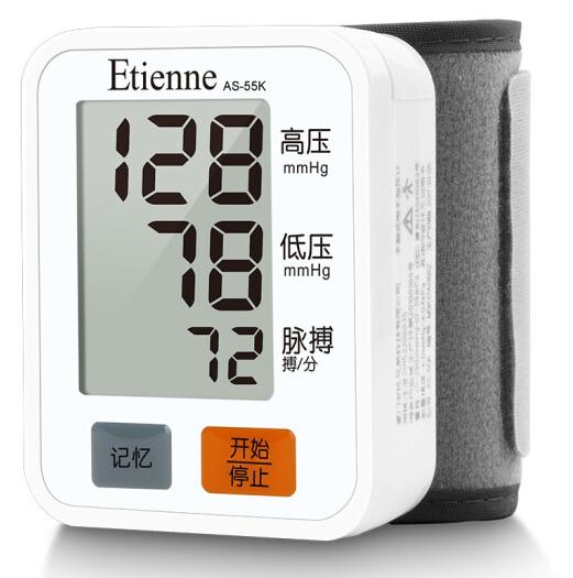艾蒂安AS-55K手腕式电子血压计