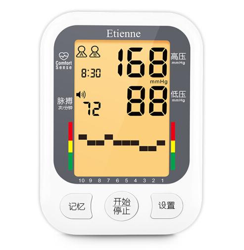 艾蒂安AS-35I上臂式电子血压计