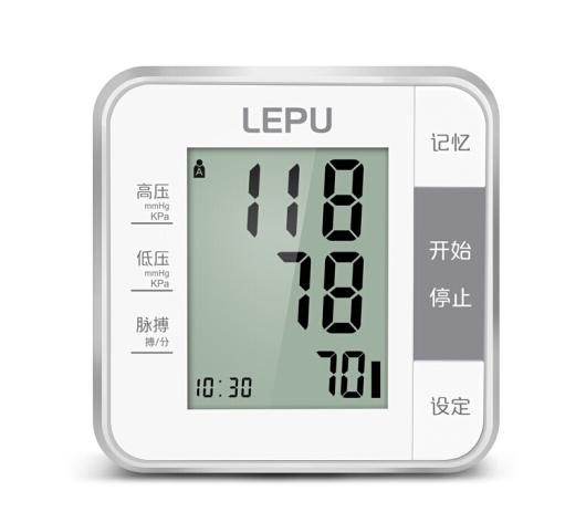 乐普W02手腕式电子血压计