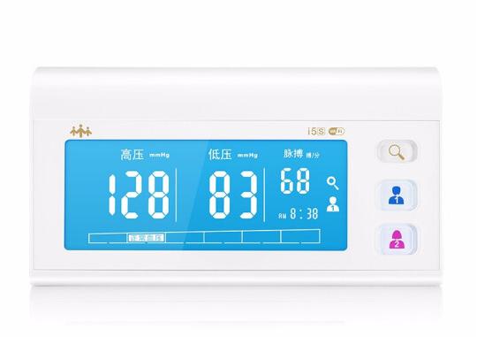 瑞晴乐心i5S电子血压计