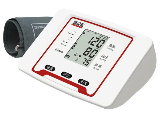瑞贝松BSX585臂式电子血压计