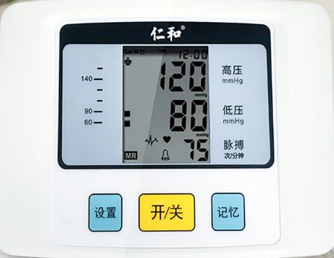 仁和BSX585上臂式血压计