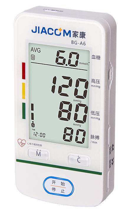 家康BG-A6血压血糖测量仪