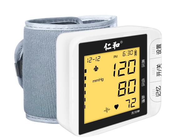仁和BSX318腕式电子血压计